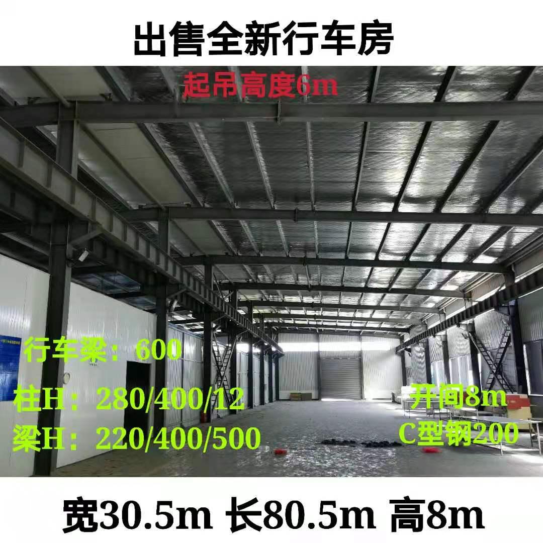 常德二手钢结构出售