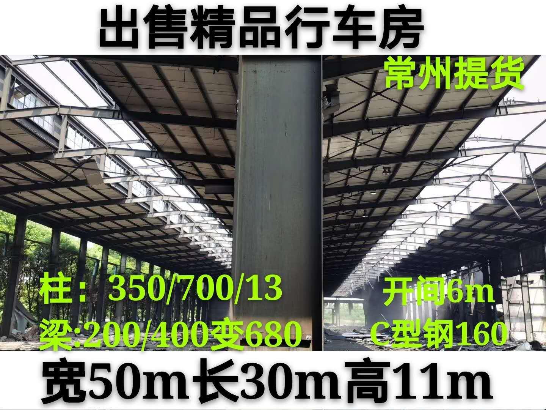 南通二手钢结构价格