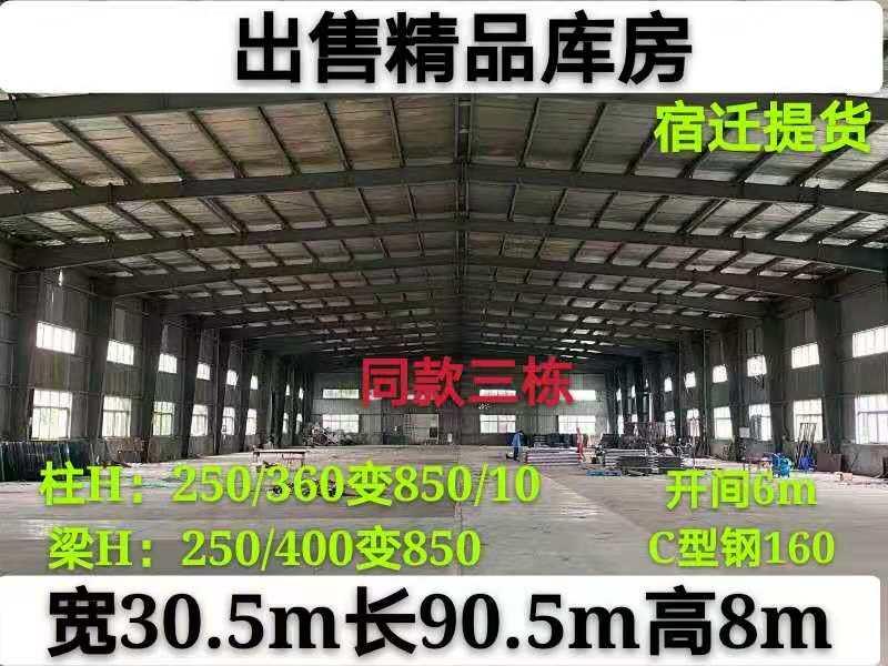 济宁二手钢结构价格
