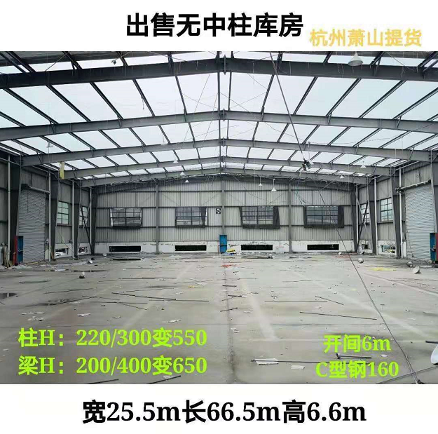 永川二手钢结构出售价格